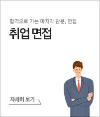 메인비주얼 우측박스3
